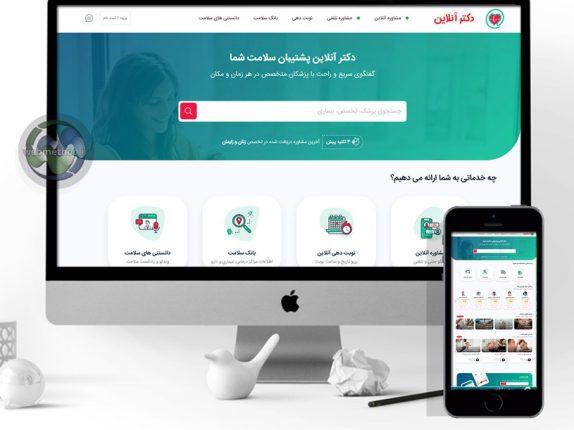 DrOnline-webdesign