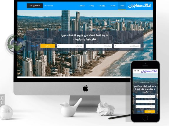 Mohajeran-Home-Consulting-webdesign