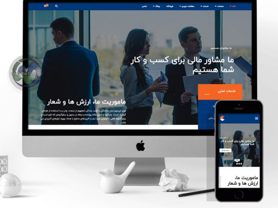 financial-consultant-corporate-webdesign