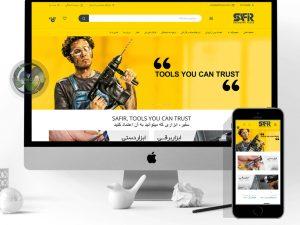 safir-tools-store-webdesign